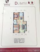 盛世华庭2室2厅1卫89平方米户型图
