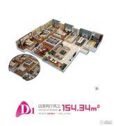 佳诚长安集4室2厅2卫0平方米户型图
