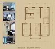 公元仰山3室2厅2卫118平方米户型图