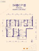曲江美好时光4室2厅2卫139平方米户型图