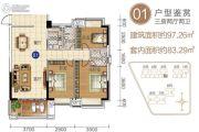 爱琴湾3室2厅2卫97平方米户型图