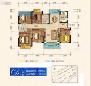 联诚雅郡5室2厅2卫130平方米户型图