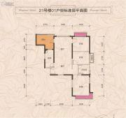 资阳・恒大城3室2厅1卫110平方米户型图