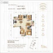 阳光城十里新城4室2厅2卫167平方米户型图