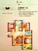 名士豪庭3室2厅1卫111平方米户型图