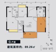 金碧丽江誉诚花园2室2厅2卫89平方米户型图