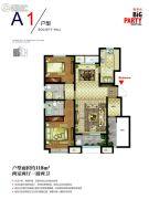 社会山・BIG PARTY2室2厅2卫118平方米户型图