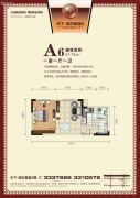 天下・城市星座二期1室1厅1卫47平方米户型图