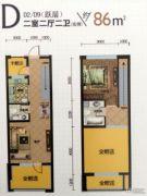 建荣・皇家海岸2室2厅2卫86平方米户型图