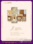 碧桂园城市花园4室2厅2卫143平方米户型图
