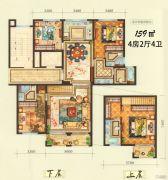 白鹿洲华府4室2厅4卫159平方米户型图
