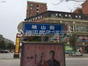 涌岷香榭城交通图