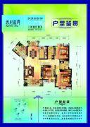 桂林奥林匹克花园3室2厅2卫126平方米户型图