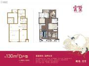 国瑞熙墅3室2厅3卫130平方米户型图