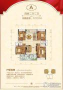 宏御雅苑4室2厅2卫172平方米户型图
