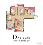 中骏・蓝湾香郡3室2厅1卫98平方米户型图