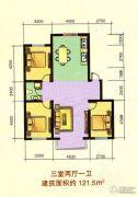 南风新苑3室2厅1卫121平方米户型图