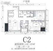 华远华中心2室2厅1卫120--125平方米户型图
