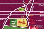 尚城交通图