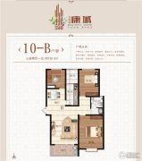 金海源・康城3室2厅1卫128平方米户型图