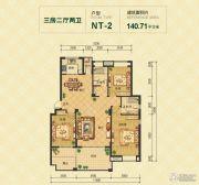 春天里3室2厅2卫141平方米户型图