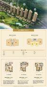 翔烨澎湖湾3室2厅2卫0平方米户型图