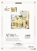 泰盈八千里3室2厅2卫113平方米户型图