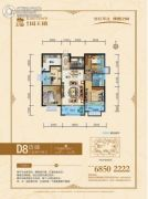 腾业・国王镇3室2厅2卫90平方米户型图