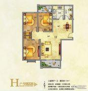 东京国际3室2厅1卫116平方米户型图