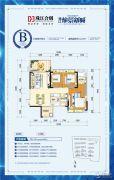 珠江・愉景新城3室2厅2卫122平方米户型图