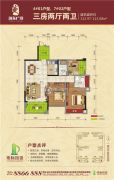 地标・海东广场3室2厅2卫112--113平方米户型图