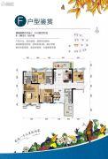 碧桂园中萃公园3室2厅2卫104平方米户型图