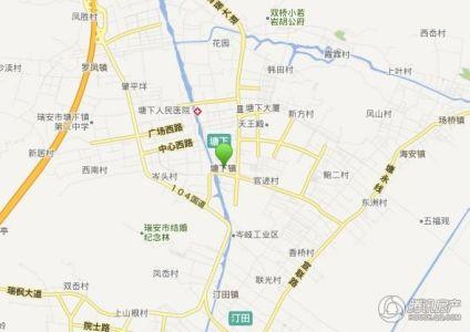 紫荆假日广场