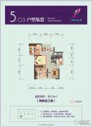凯特・梅溪紫郡3室2厅1卫85平方米户型图