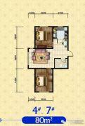 建发・观澜丽景2室2厅1卫80平方米户型图