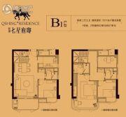 新景七星府邸4室2厅3卫0平方米户型图