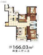 恒大城4室2厅2卫166平方米户型图