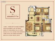 正荣华府4室2厅2卫143平方米户型图