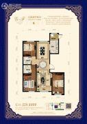 宏泰铂郡3室2厅2卫144平方米户型图