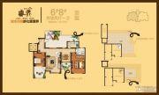 紫睿天和2室2厅1卫139平方米户型图