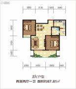 吉源美郡国际城2室2厅1卫87平方米户型图