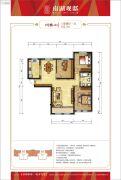 南湖观邸3室2厅1卫122平方米户型图
