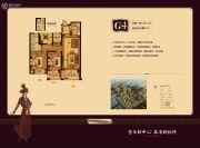 巨龙紫金玉澜2室2厅2卫96平方米户型图