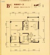 柳工・颐华城2室2厅1卫88--89平方米户型图