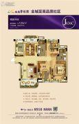 南通碧桂园3室2厅2卫125平方米户型图