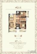 华闽御山水3室2厅2卫123平方米户型图