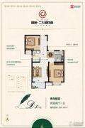 鑫苑二七鑫中心2室2厅1卫81平方米户型图