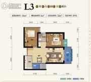俊发盛唐城2室2厅1卫81--86平方米户型图