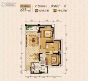 源海仙村一号3室2厅1卫108平方米户型图
