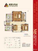 林海尚城2室1厅1卫98平方米户型图